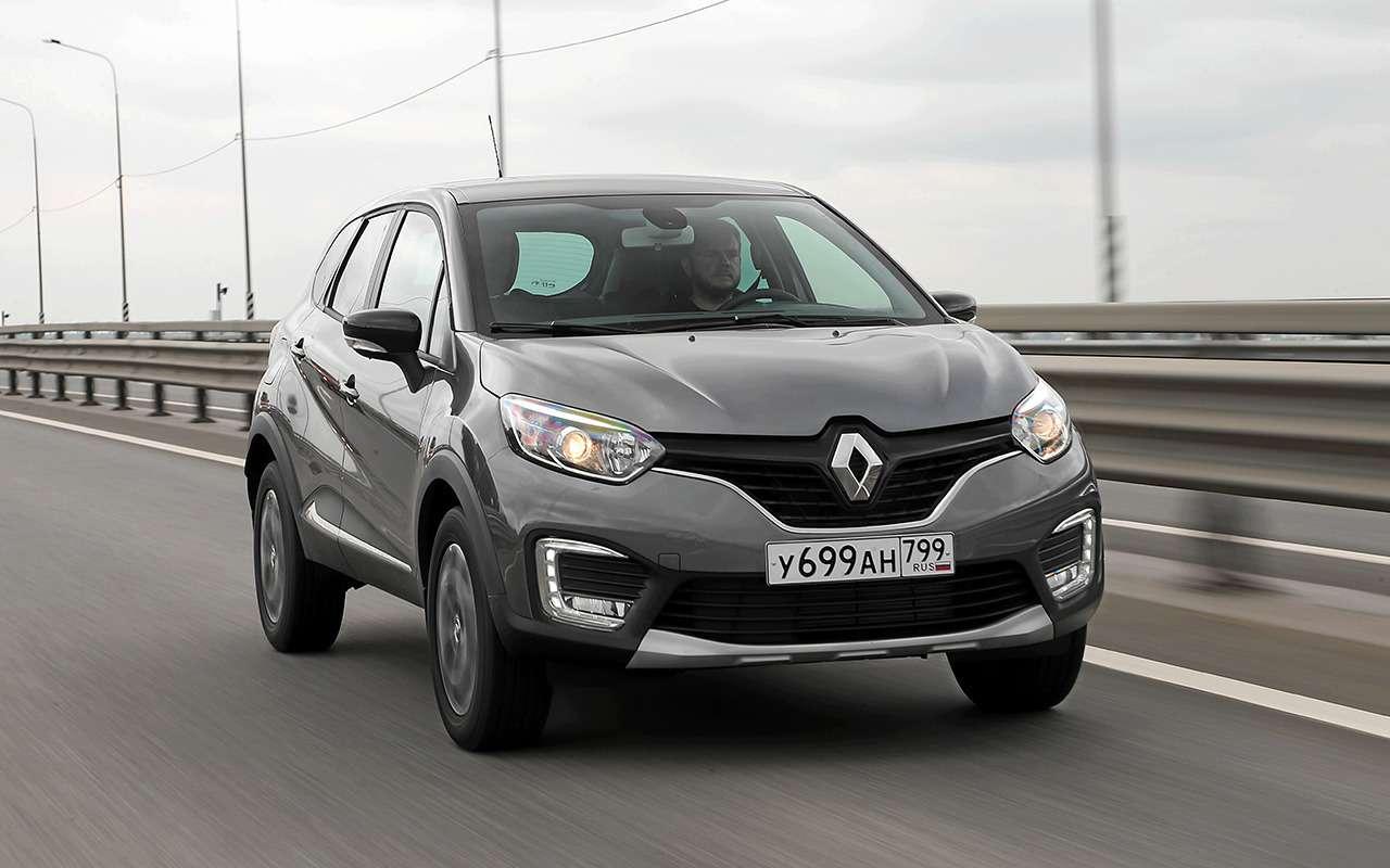KiaRio X-Line или Renault Kaptur: что выгоднее купить?— фото 982202