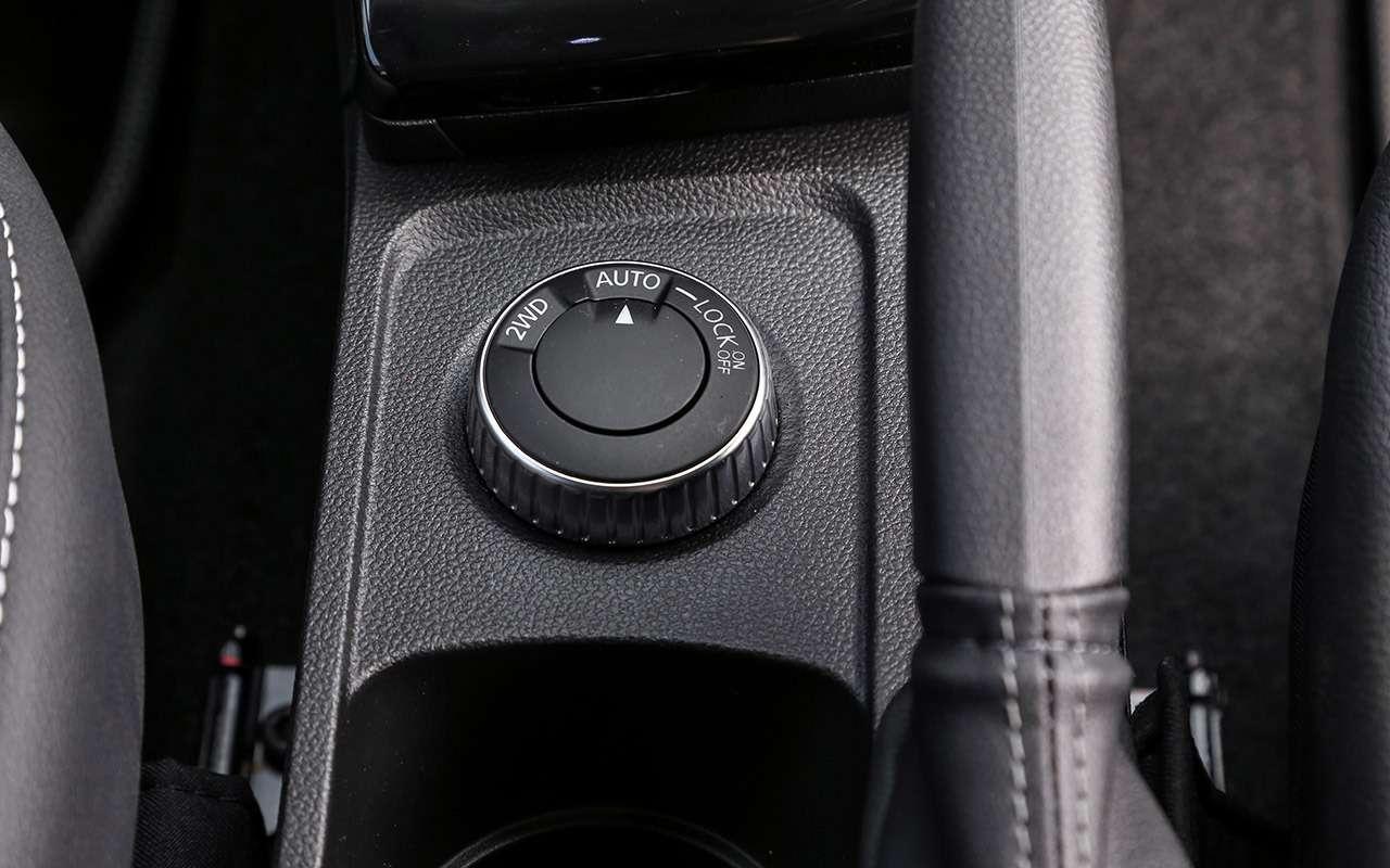Renault Arkana, Nissan Qashqai, Kia Sportage: проверка бездорожьем иасфальтом— фото 1009910