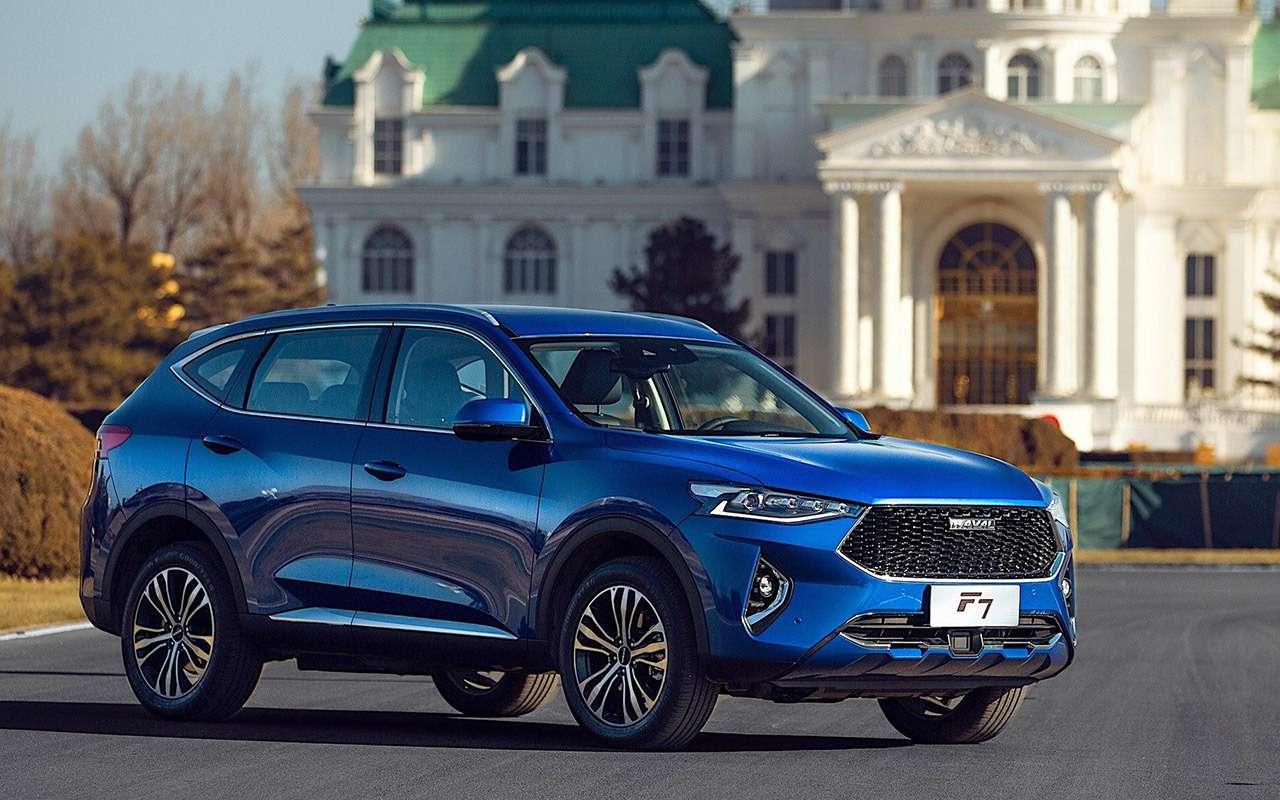 Новое пришествие: Россия будет ездить накитайских автомобилях?— фото 1176965