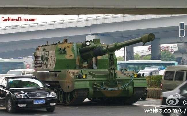 nocopyright artillery china traffic