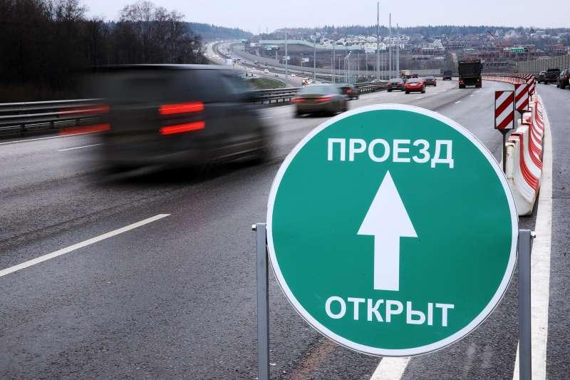После трехлетней реконструкции открылся участок Новорижского шоссе