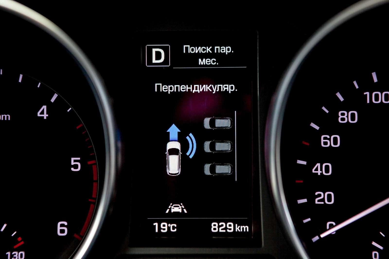 Обновленный Hyundai Grand Santa Fe: первый российский тест-драйв— фото 593791