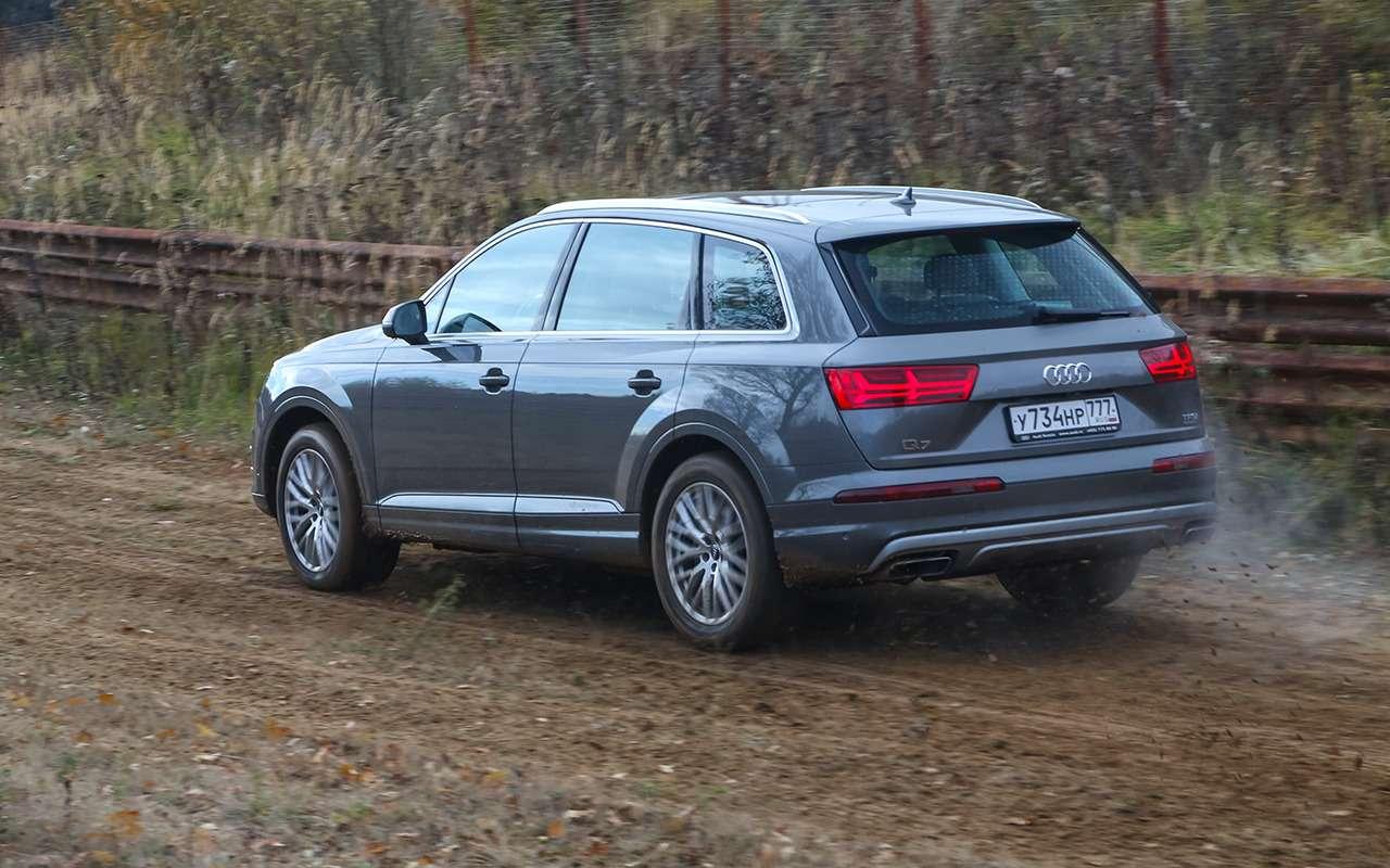 Audi Q7(2015— ...): нашли все проблемы— фото 1241527