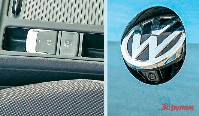 Наодной платформе: VWGolf, SEAT Leon, Skoda Octavia — фото 263756