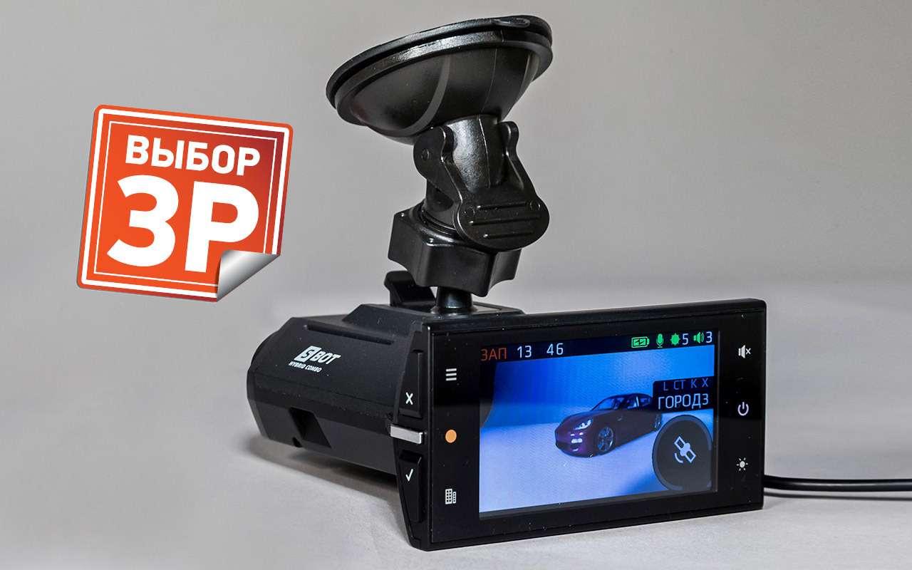 Классический или ввиде зеркала— какой видеорегистратор срадар-детектором лучше— фото 966789