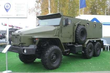 no copyright Ural