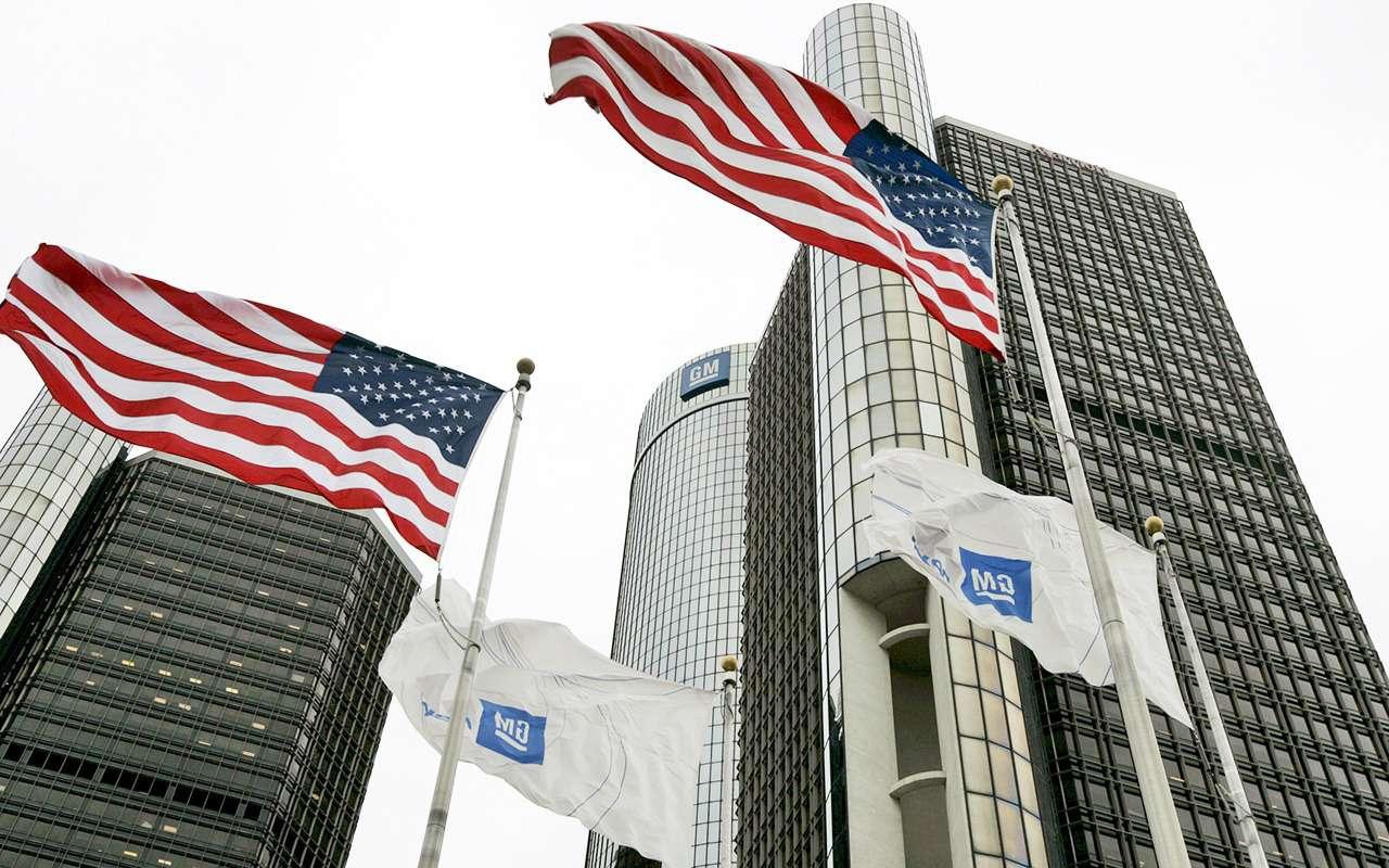 GM уже продает свою штаб-квартиру