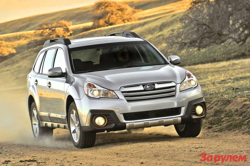 Subaru Outback side-front view