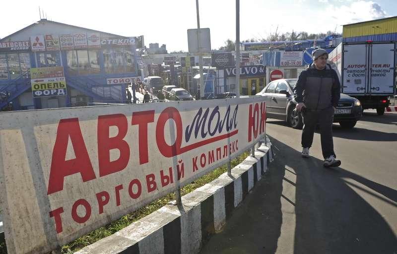 """Автомобильный рынок """"АвтоМОЛЛ"""""""