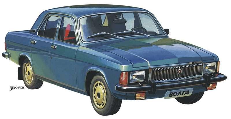 ГАЗ-3102на рисунке Александра Захарова дляисторической серии «Зарулем», в1982 году целиком посвященной истории Горьковского автозавода