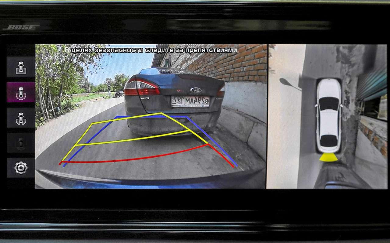 Toyota Camry, Kia K5, VWPassat— большой тест-сравнение— фото 1262480