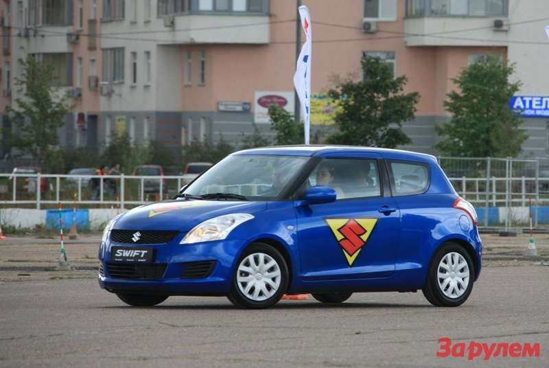 Swift Coupe