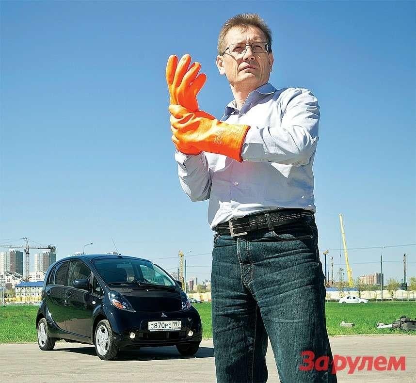 Мне нравится электромобиль, поэтому явстал наего защиту. Завремя теста опасался одного: недолбанет лименя током? Резиновые перчатки тоже возил ссобой. Так, навсякий случай.