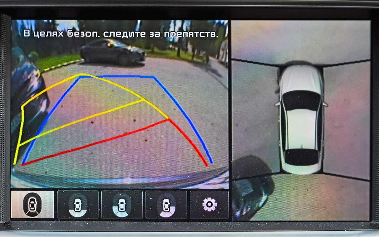 Toyota Camry против конкурентов— сравнительный тест— фото 882454