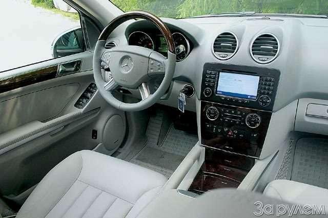 Mercedes-Benz ML. Прерванный разговор— фото 59068
