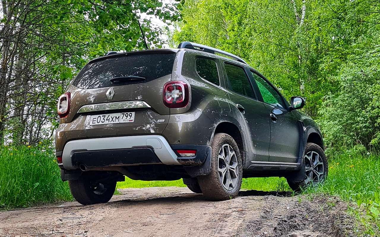 Новый Renault Duster после 12000км: подробный отчет— фото 1272744