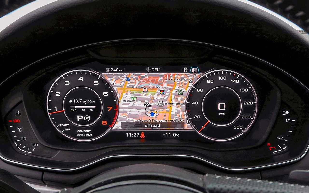 Genesis G70 против Audi A4и Jaguar XE— большой тест— фото 894679
