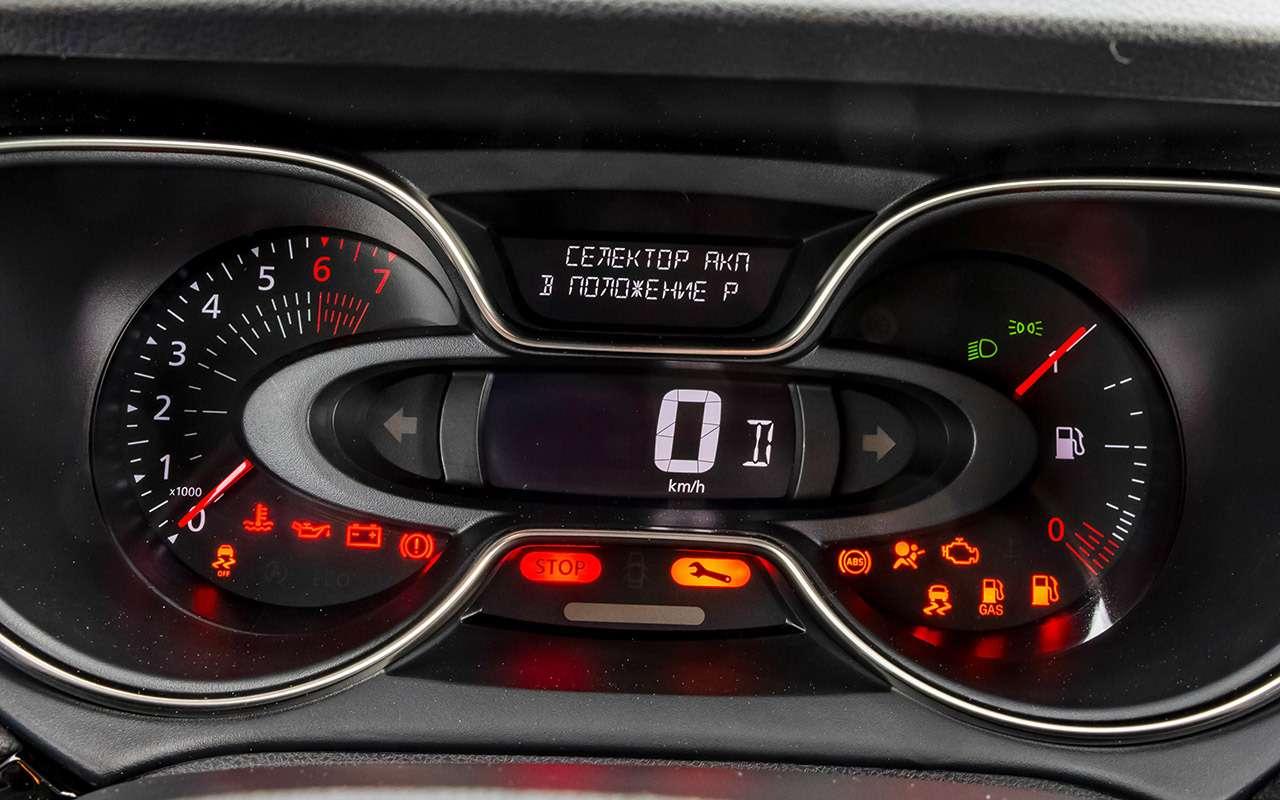 Renault Kaptur 2020: тест-драйв ивсе изменения— фото 1142425