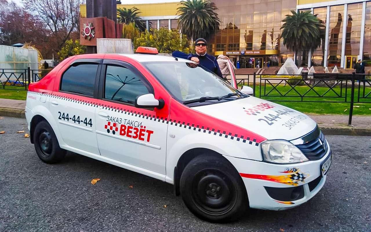 Сочинский таксист: «Мой рекорд— 40поездок и700км засмену»— фото 1209846