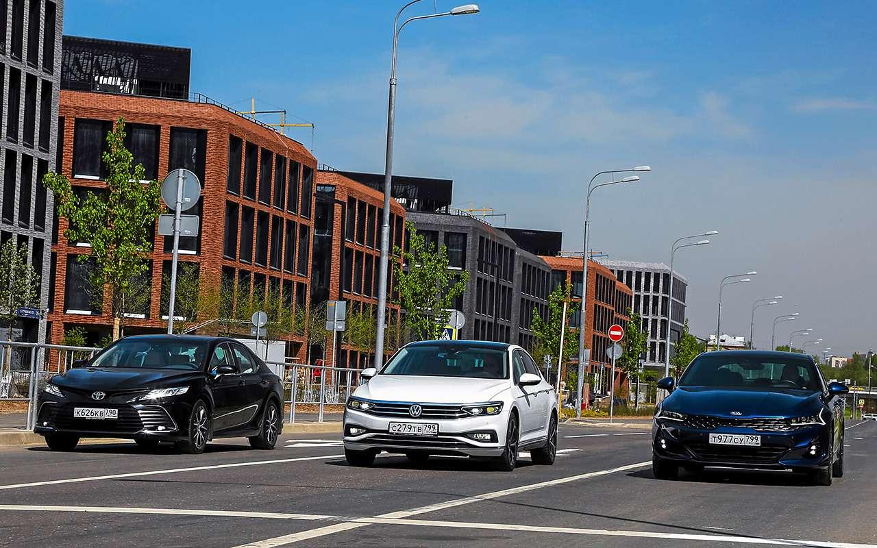 Toyota Camry, Kia K5, VWPassat— большой тест-сравнение— фото 1262476