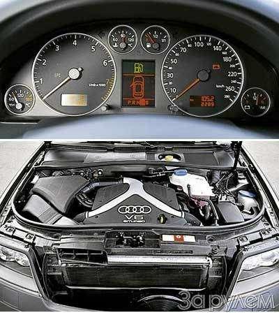 Тест Audi Allroad, Volvo V70XC, Subaru Legacy Outback. Универсалы песчаных карьеров.— фото 26331