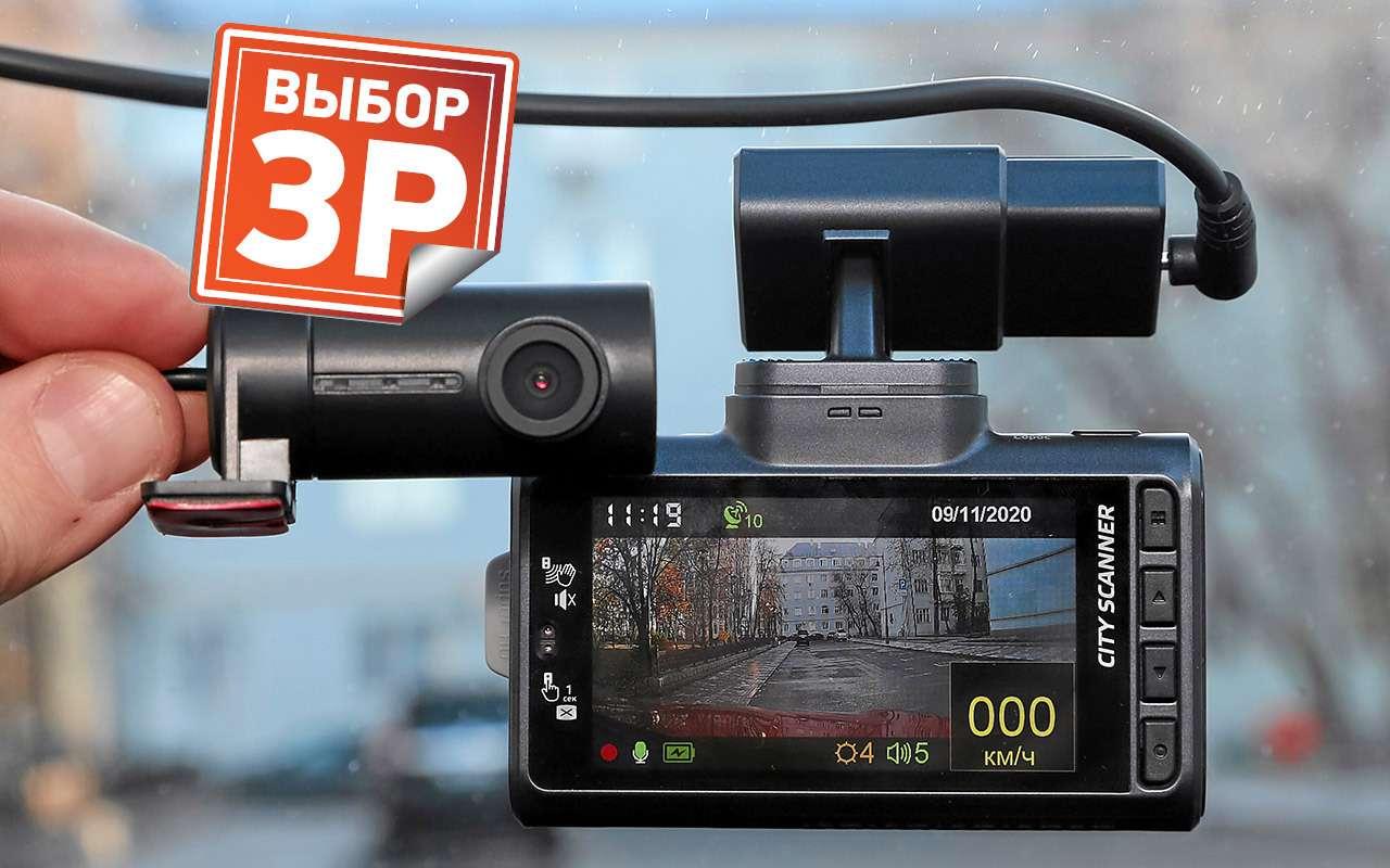 8 видеорегистраторов: содной исдвумя камерами— какой лучше?— фото 1210560