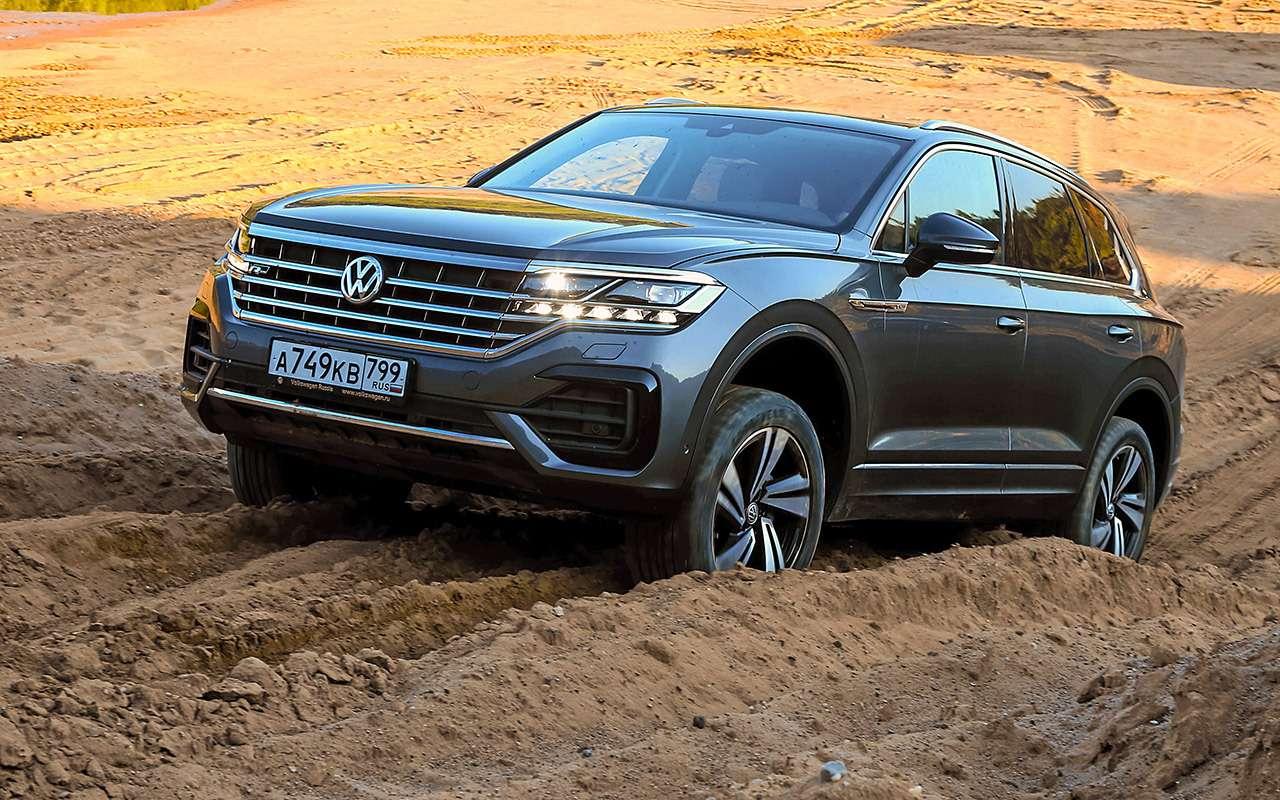 Новый VWTouareg, Land Rover Discovery иLexus RX350: большой тест-драйв— фото 899467