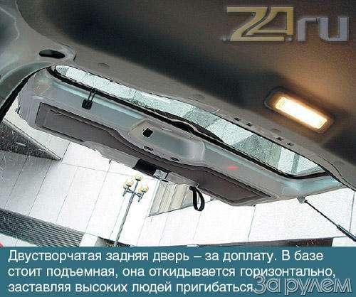 Связь сцентром— фото 41544