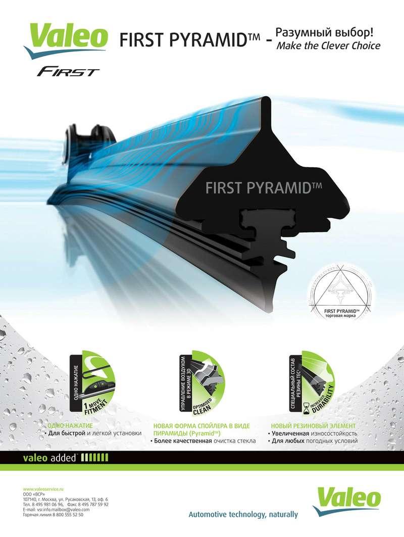 poster-Pyramid-12_fin_10102013