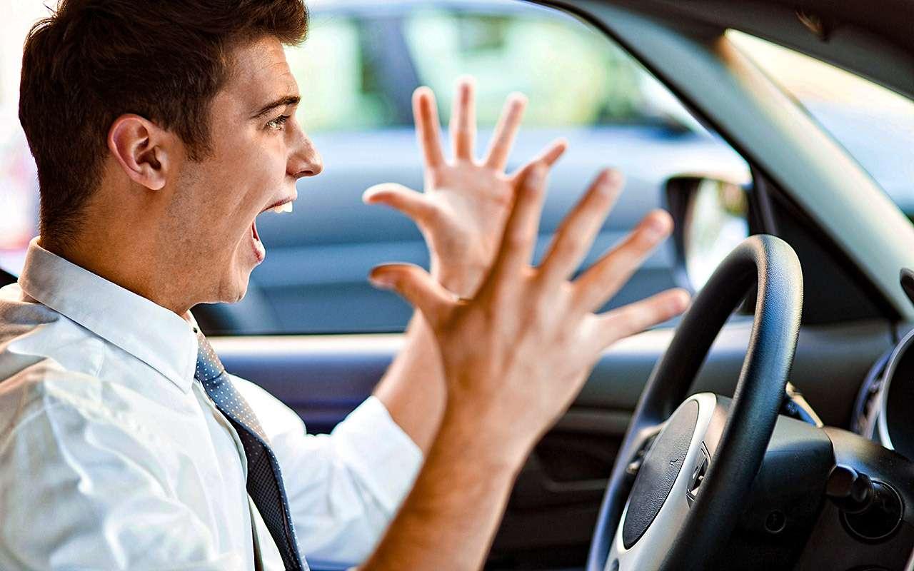 Четыре причины агрессивного вождения. Узнай себя зарулем— фото 776053