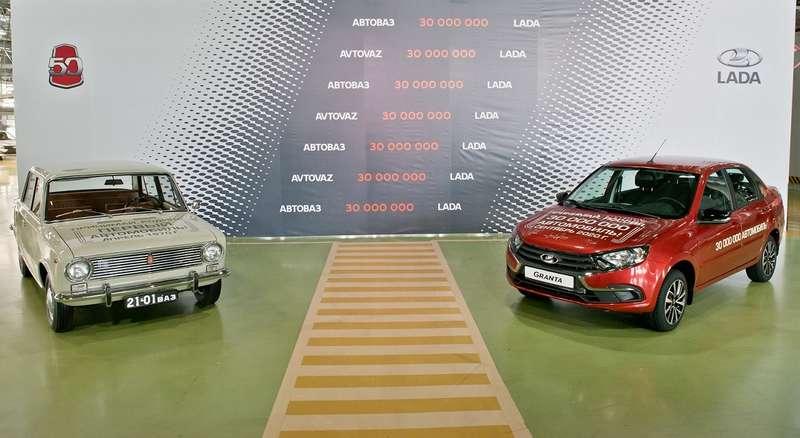 АВТОВАЗ выпустил 30-миллионный автомобиль (видео)