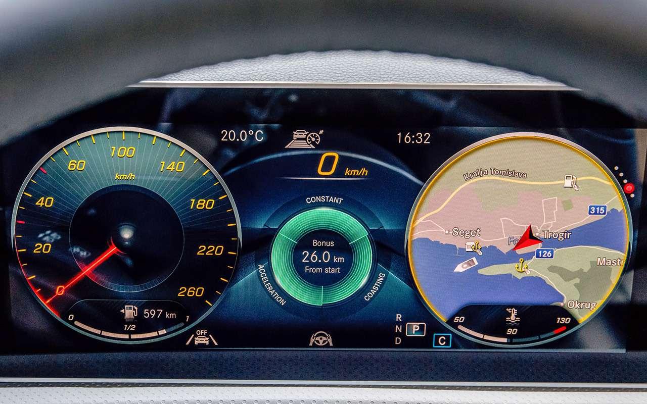 Mercedes-Benz А-класса: как большой— фото 876120