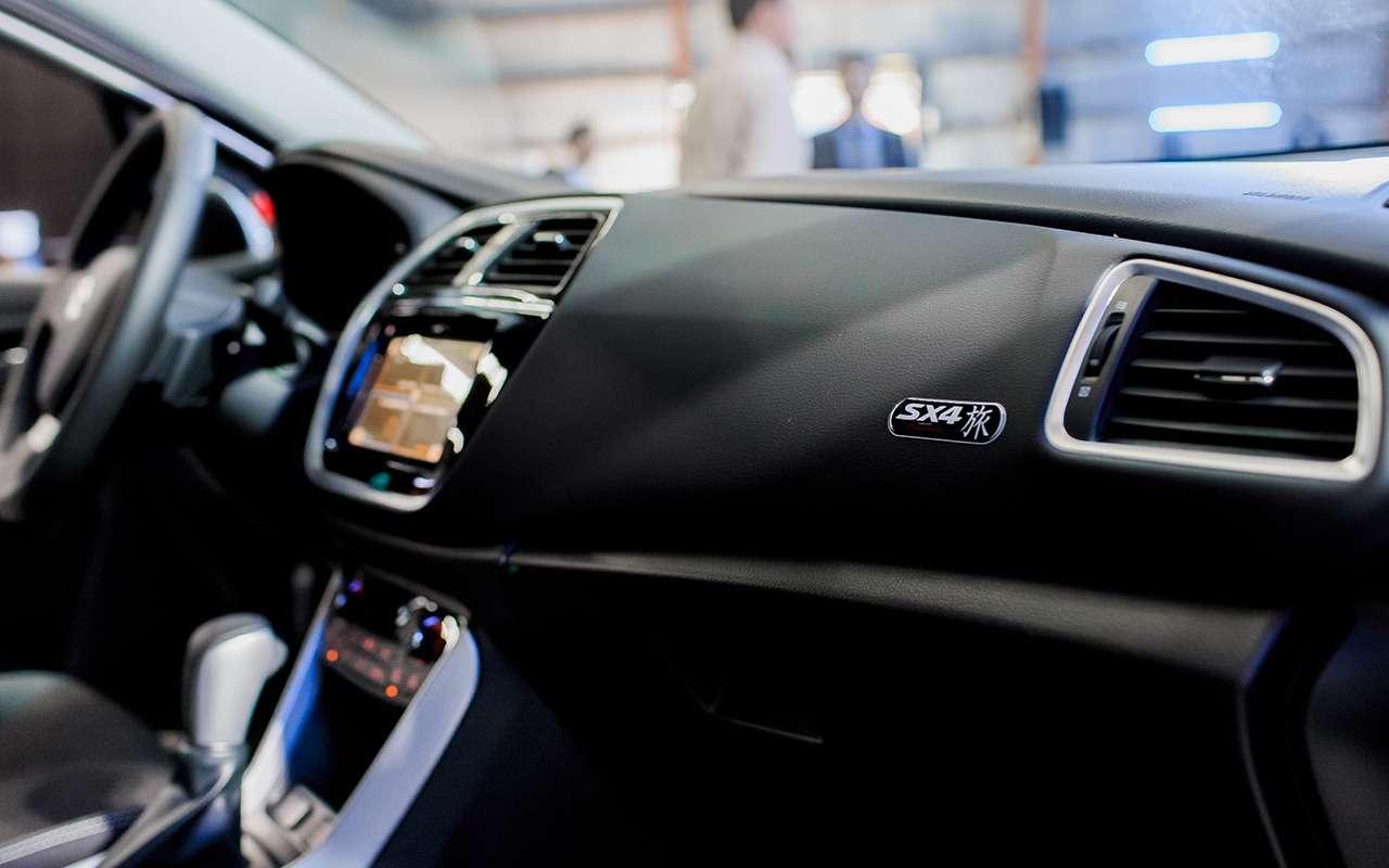 Suzuki озвучила цену нановую версию SX4 Tabi— фото 978705