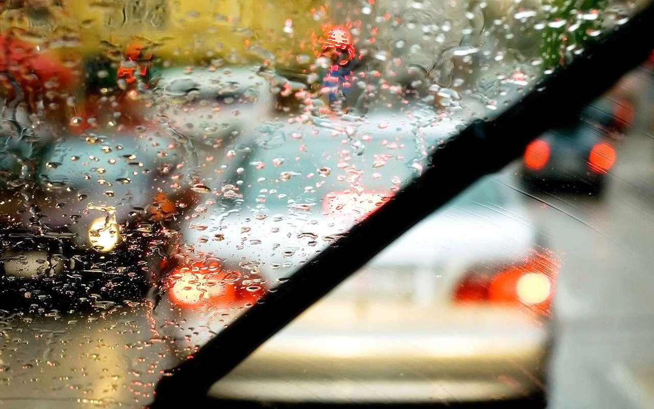 Какездить вдождь— 7правил— фото 1141821