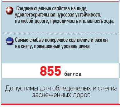 28-8_no_copyright