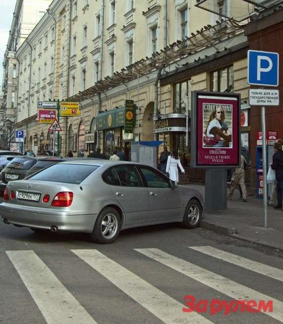 парковка 1