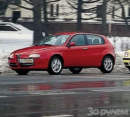 ТЕСТ Alfa Romeo 147, Peugeot 307, Volkswagen Golf. ОДНОКЛАССНИКИ РАЗНЫХ ШКОЛ— фото 27670