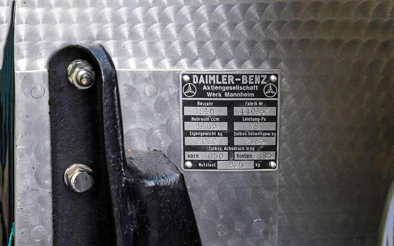 Очень редкий Мерседес W142— ретротест кабриолета-пенсионера— фото 950206