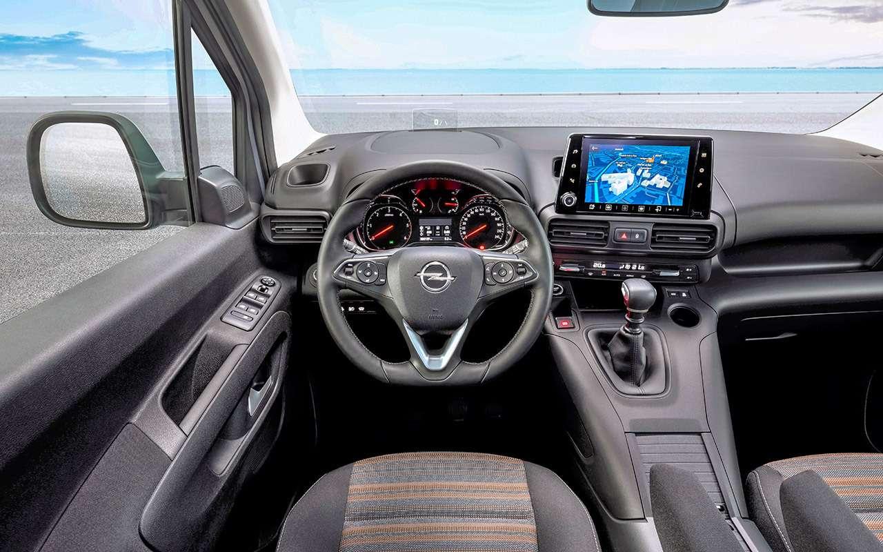 Opel Combo Life: намбы такой «каблучок»!— фото 908466
