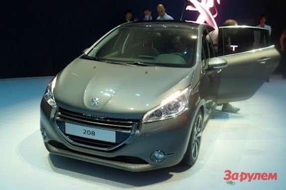Peugeot 208 front view 2
