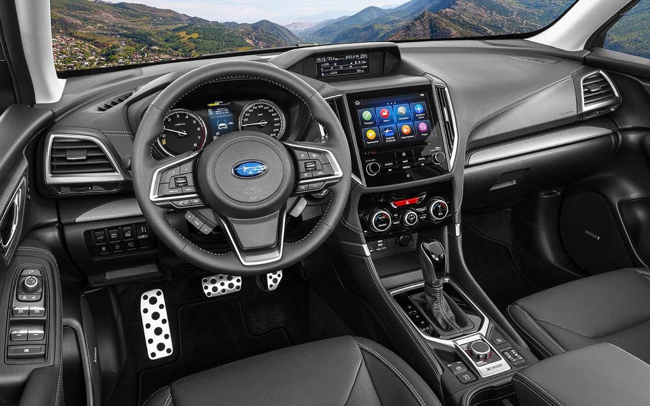 Новый Subaru Forester— тест-драйв без наддувательства— фото 930675