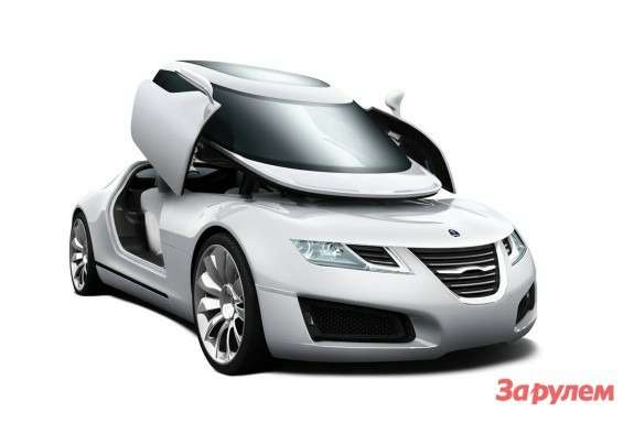 Saab Aero X Concept side-front view