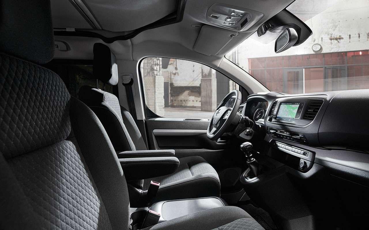 Премьера— весной: минивэн Opel превращается вкомпактный автодом— фото 1059679
