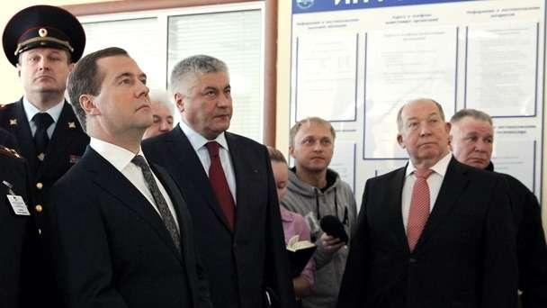 Medvedev nocopyright