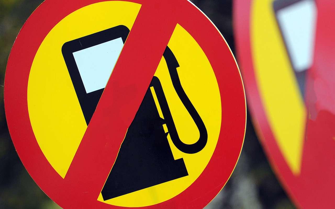 UTX5ITeGutfsSXX8qjoaOg - Швеция запрещает автомобили сДВС. Нонесейчас