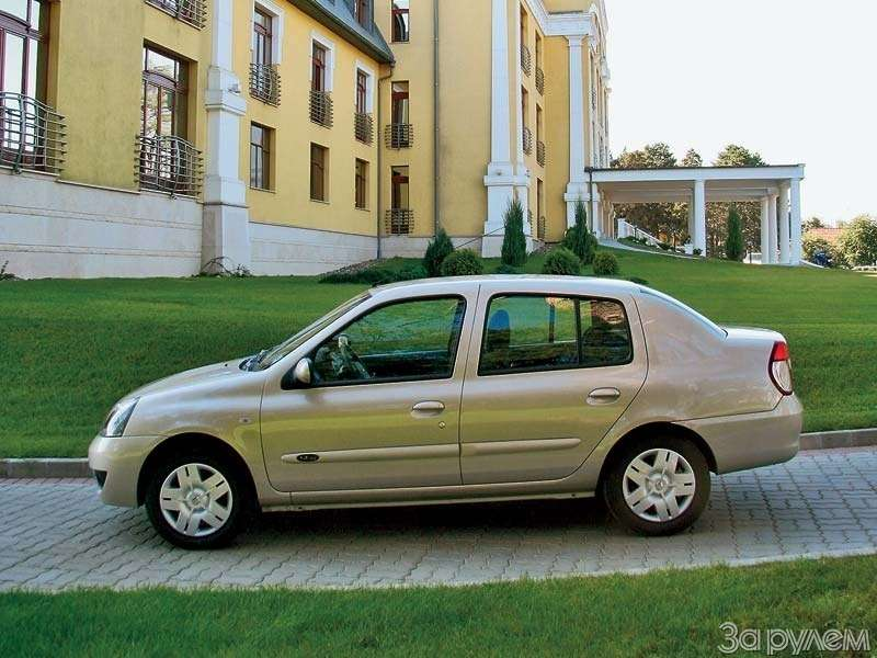 Renault Symbol. СИМВОЛЫ НОВИЗНЫ ИПОСТОЯНСТВА— фото 68836