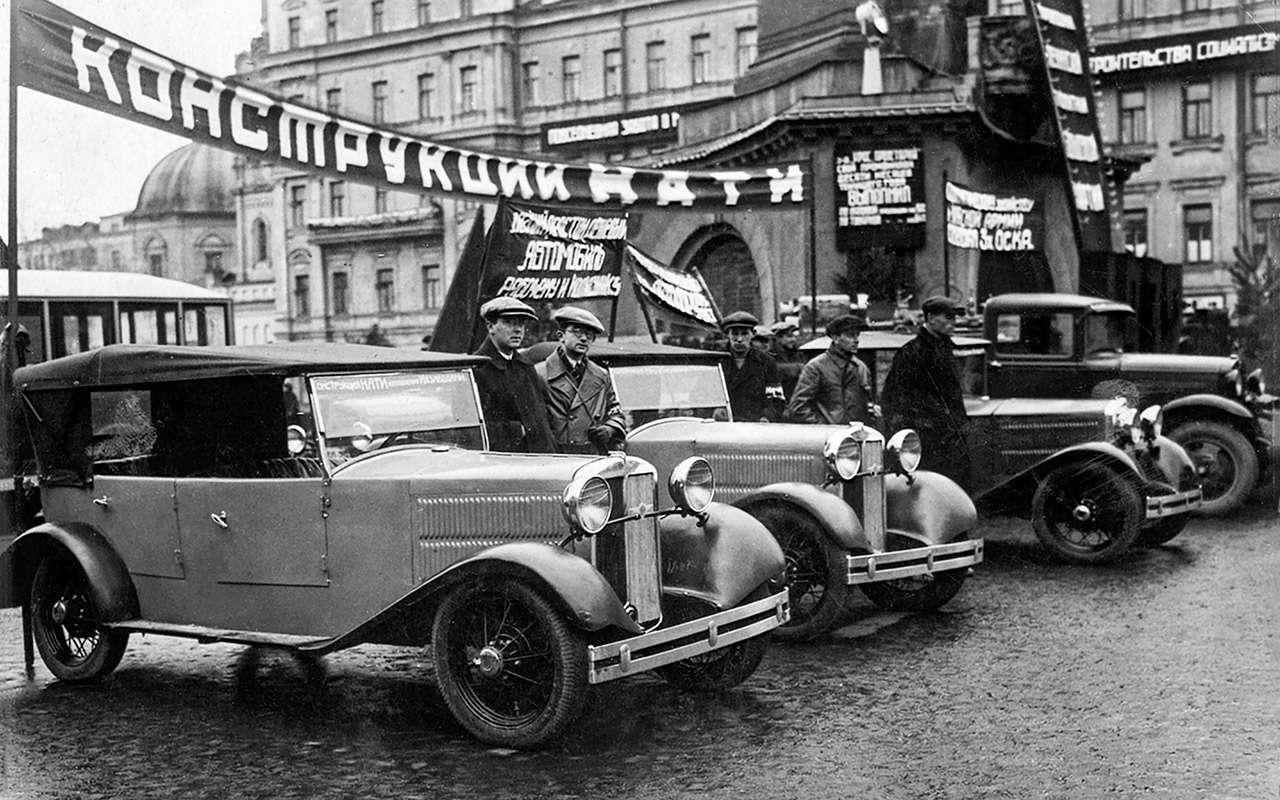 Первый советский частный автовладелец? Никогда неугадаете, кто это!— фото 810436