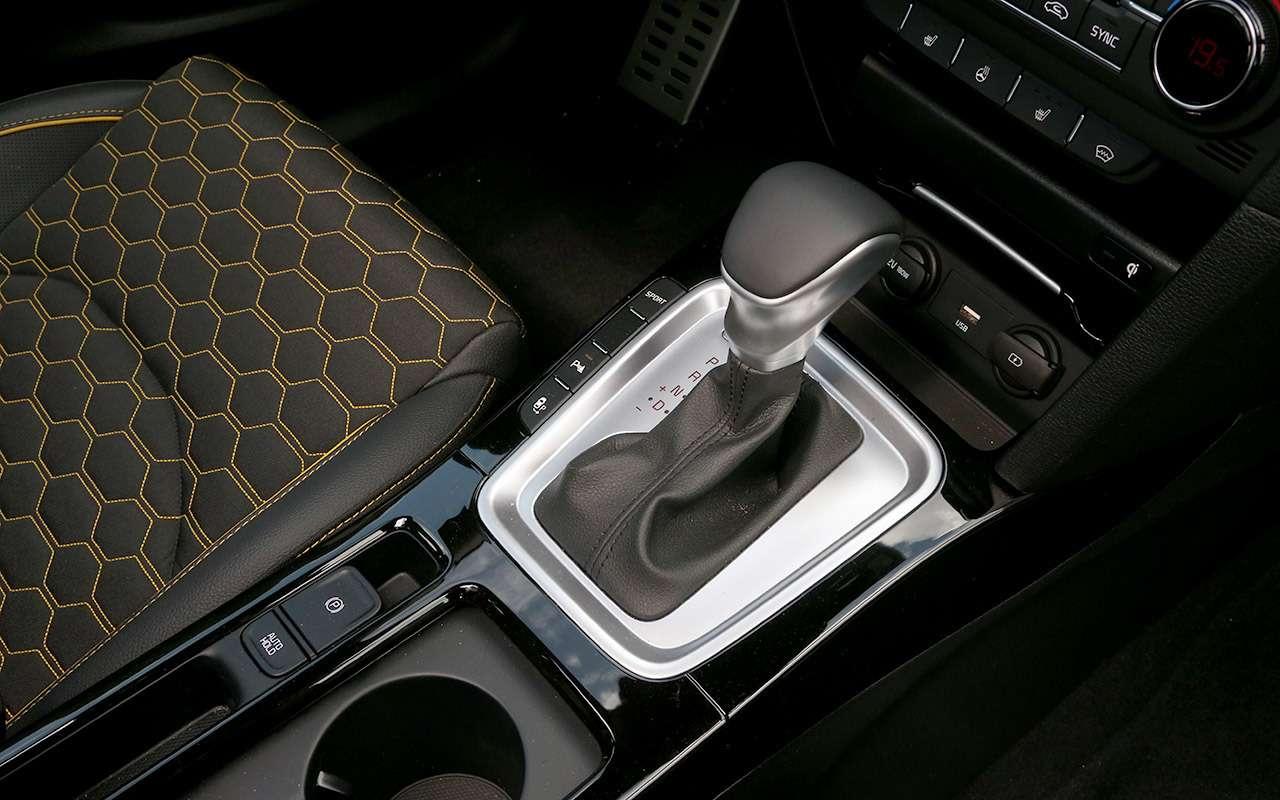 Новый кроссовер Kia: тест-драйв двух версий XCeed— фото 1141296