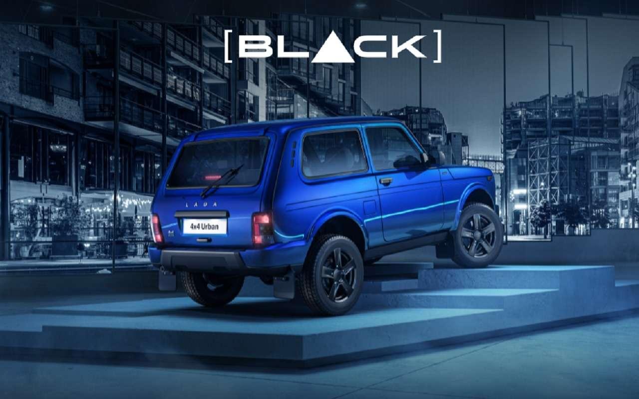 Lada 4x4 Urban Black: фото и все расцветки - фото 1195225