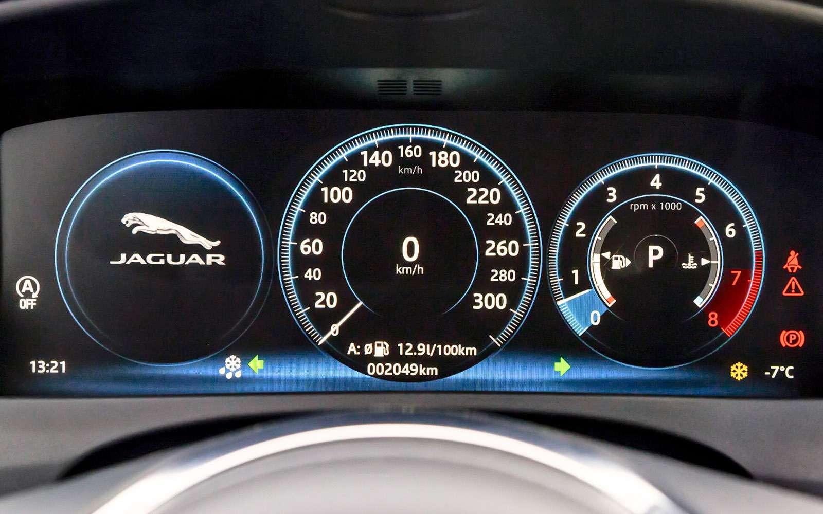 Тест премиум-кроссоверов: Lexus RX350, Cadillac XT5и Jaguar F-Pace— фото 721759